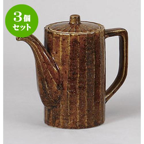 3個セット 鍋小物 飴汁次(大) [10 x 16.5cm 900cc] 【 料亭 旅館 和食器 飲食店 業務用】