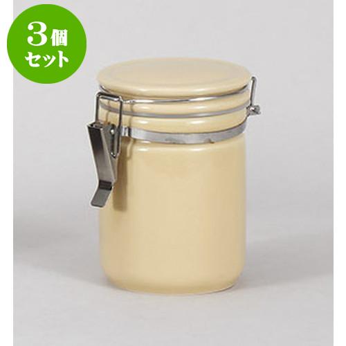 3個セット 保存容器 キャニスターアイボリー [10.3 x 14.8cm 710cc] 【 料亭 旅館 和食器 飲食店 業務用】