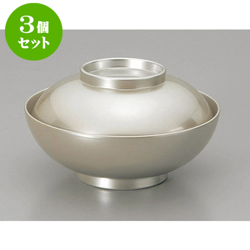 3個セット 煮物椀 総箔銀4.5寸平仙才煮物椀 [13.4 x 7.2cm] 【塗 料亭 旅館 和食器 飲食店 業務用】