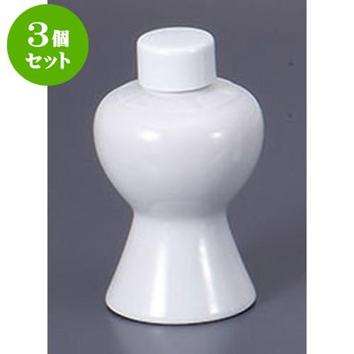 3個セット 神具 白6.0瓶子 [19cm] 【 仏具 神具 供養 お墓 仏壇 お盆 お彼岸】