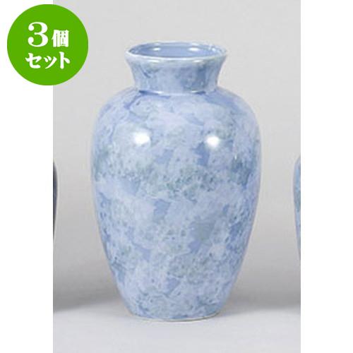 3個セット 仏具 大理石調夏目花瓶7.0グリーン [22cm] 【 仏具 神具 供養 お墓 仏壇 お盆 お彼岸】