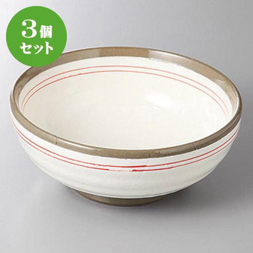 3個セット☆ 盛鉢 ☆赤ライン6.5腰張丼 [ 18 x 10cm ] 【 料亭 旅館 和食器 飲食店 業務用 】