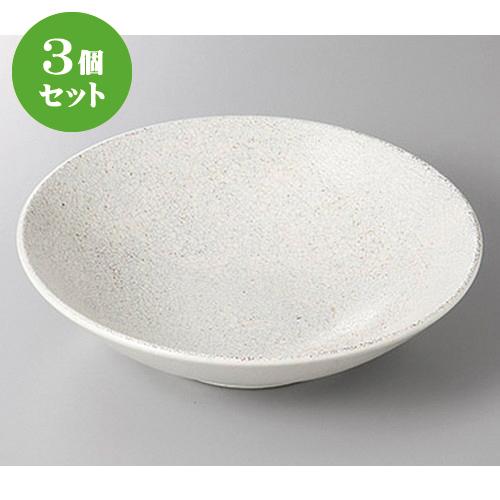 3個セット☆ 盛鉢 ☆飛白7.5浅ボール [ 23.8 x 6.5cm ] 【 料亭 旅館 和食器 飲食店 業務用 】