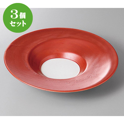 3個セット☆ 変形盛鉢 ☆パールレッド6.5皿 [ 23.5 x 4.3cm ] 【 料亭 旅館 和食器 飲食店 業務用 】