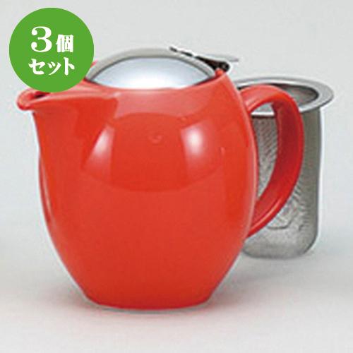 3個セット☆ 洋陶単品 ☆CA2人用ポット [ 350cc ] 【 レストラン カフェ 飲食店 洋食器 業務用 】