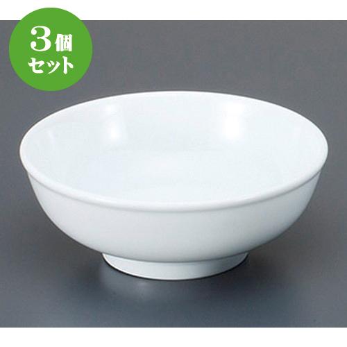 3個セット☆ 中華単品 ☆ウルトラホワイト7.0玉丼 [ 21 x 7.7cm ] 【 中華食器 ラーメン店 飲食店 業務用 】