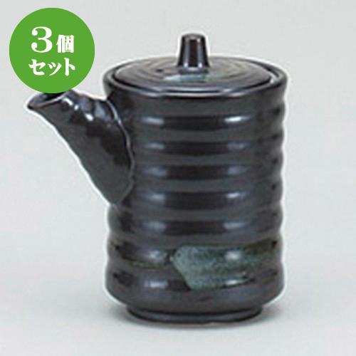 3個セット☆ 鍋用品 ☆鉄結晶筒型出汁入れ [ 8.3 x 12 x 12.3cm 360cc ] 【 料亭 旅館 和食器 飲食店 業務用 】