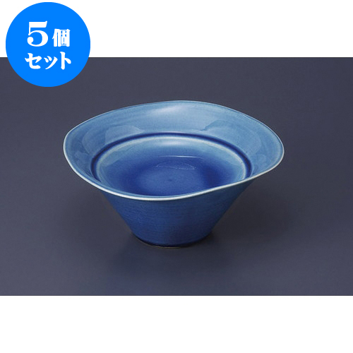 5個セット 向付 藍釉スタンドプレート [19 x 8cm] | 和食器 鉢 小鉢 ボウル 浅鉢 料亭 ホテル 食器 業務用 飲食店 カフェ うつわ 器 おしゃれ かわいい ギフト プレゼント 内祝い 誕生日 贈り物 贈答品 おすすめ