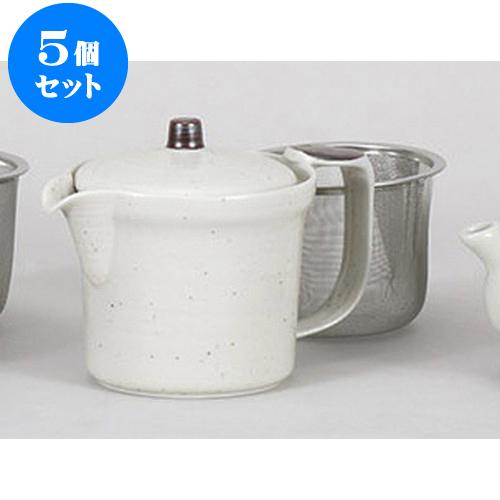5個セット 調味料入 乳白広口ポット(Uアミ付) [10.5 x 11cm 400cc] 【 料亭 旅館 和食器 飲食店 業務用】