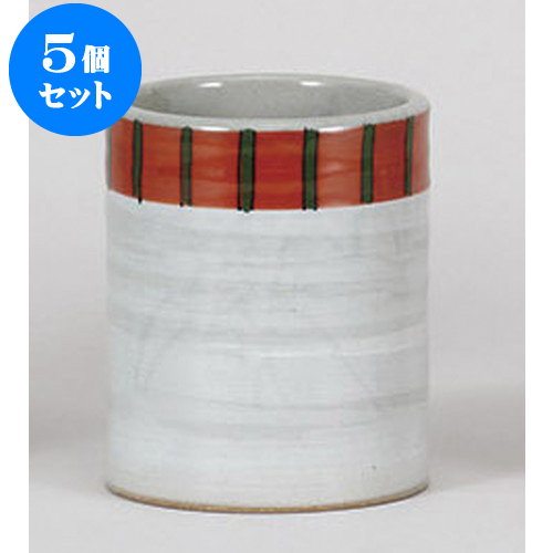 5個セット 卓上小物 もえぎ箸立(大) [10.2 x 12.3cm] 【土物 料亭 旅館 和食器 飲食店 業務用】