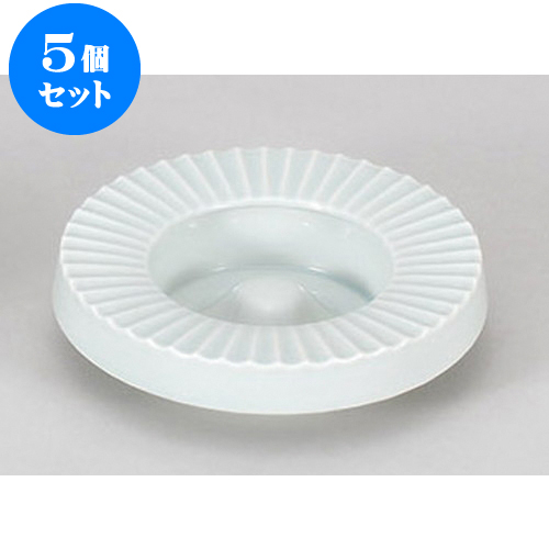 5個セット 灰皿 青白地へそ付灰皿(大) [18.2 x 4.5cm] 【 料亭 旅館 和食器 飲食店 業務用】