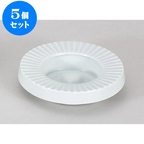 5個セット 灰皿 青白地へそ付灰皿(小) [15.5 x 3.6cm] 【 料亭 旅館 和食器 飲食店 業務用】