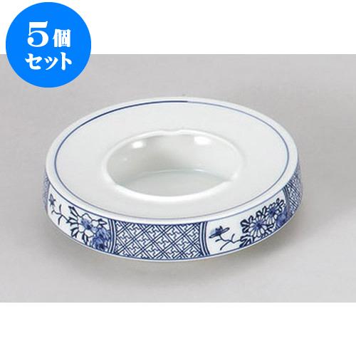 5個セット 灰皿 菊間取6.0灰皿 [19 x 5cm] 【 料亭 旅館 和食器 飲食店 業務用】