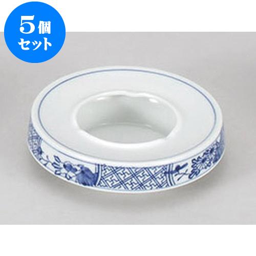 5個セット 灰皿 菊間取 4.5灰皿 [14 x 3.8cm] 【 料亭 旅館 和食器 飲食店 業務用】