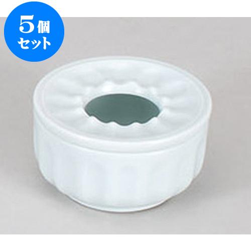 5個セット 灰皿 青白磁灰皿 [10.3 x 5.3cm] 【 料亭 旅館 和食器 飲食店 業務用】