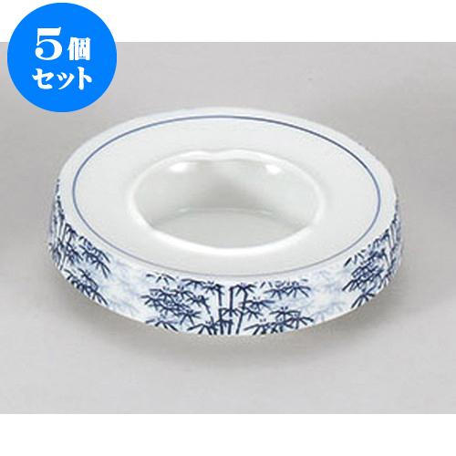 5個セット 灰皿 竹林4.5灰皿 [13.5 x 3.8cm] 【 料亭 旅館 和食器 飲食店 業務用】