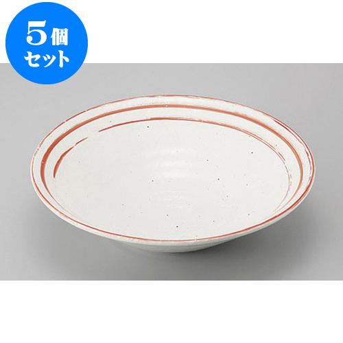 5個セット めん皿・めん鉢 朱音7.0鉢 [23.2 x 6.4cm] 【 料亭 旅館 和食器 飲食店 業務用】