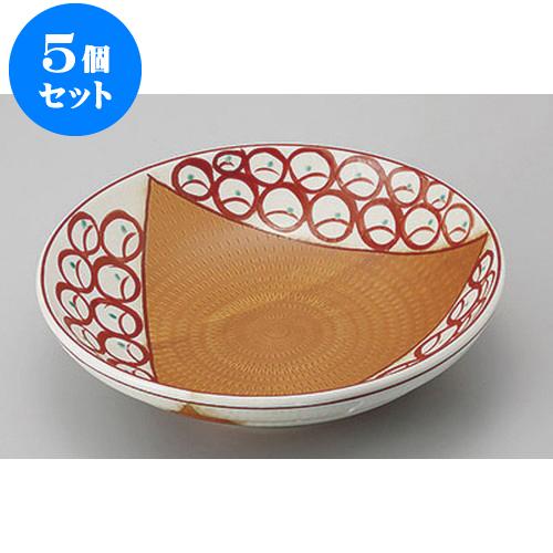 5個セット めん皿・めん鉢 うず紋7.5めん皿 [23.2 x 6cm] 【 料亭 旅館 和食器 飲食店 業務用】