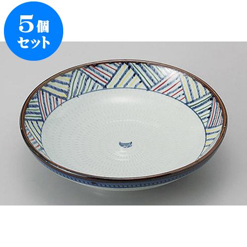 5個セット めん皿・めん鉢 赤絵アジロ7.0パスタ皿 [21.5 x 5.8cm] 【 料亭 旅館 和食器 飲食店 業務用】