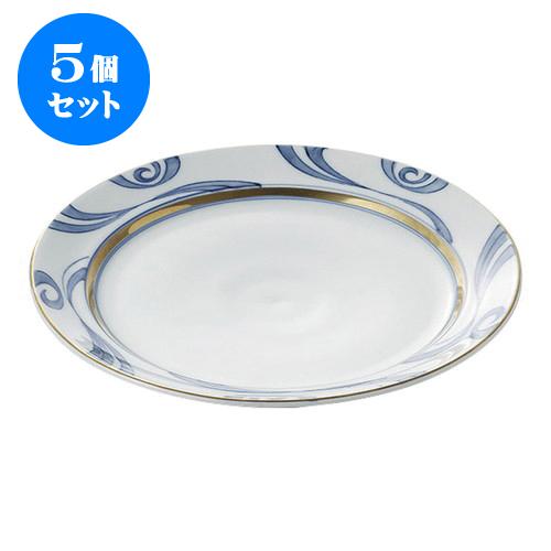 5個セット デリカウェア 渕金流水9.0皿 [27 x 3.5cm] 【強化 料亭 旅館 和食器 飲食店 業務用】