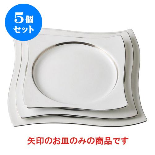 5個セット デリカウェア マットPL満月7吋半プレート [18.7 x 2cm] 【 料亭 旅館 和食器 飲食店 業務用】