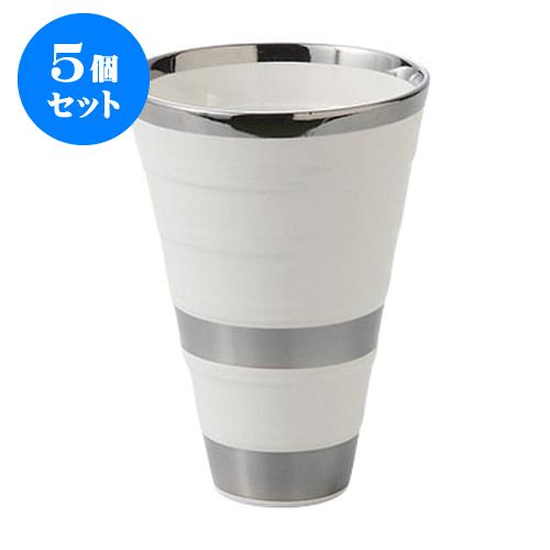 5個セット デリカウェア プラチナラインフリーカップW [8.5 x 12cm 300cc] 【 料亭 旅館 和食器 飲食店 業務用】