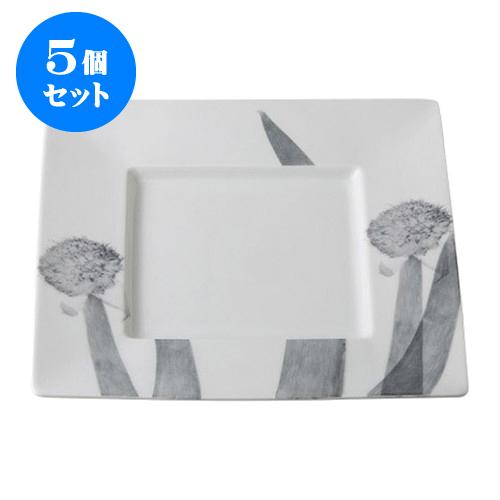 5個セット デリカウェア プレス フラワープリムプレートLL [31 x 31 x 2.5cm] 【 料亭 旅館 和食器 飲食店 業務用】