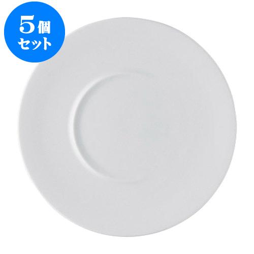 5個セット デリカウェア 三日月27cmディナー [27.5 x 2.8cm] 【 料亭 旅館 和食器 飲食店 業務用】