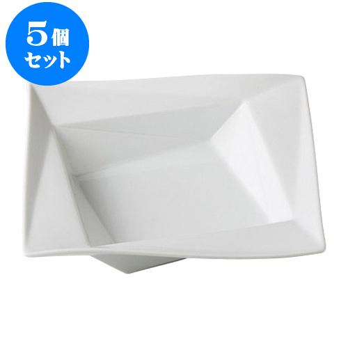 5個セット デリカウェア 白磁折紙9吋角スープ皿 [21 x 21 x 4.5cm] 【 料亭 旅館 和食器 飲食店 業務用】