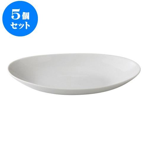 5個セット デリカウェア ルナホワイト楕円深型プラター [32.3 x 17.5 x 5.2cm] 【輸入品 料亭 旅館 和食器 飲食店 業務用】