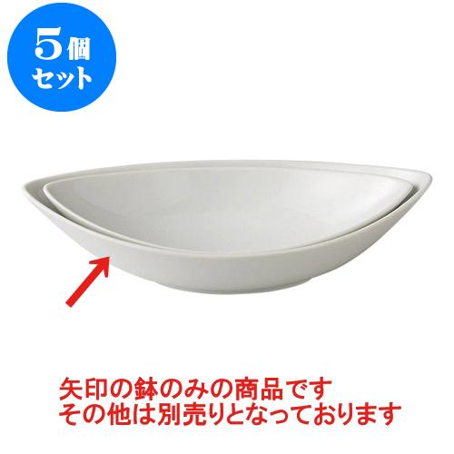 5個セット デリカウェア 白リーフボール(大) [30.5 x 15.7 x 7.5cm] 【 料亭 旅館 和食器 飲食店 業務用】
