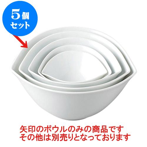 5個セット デリカウェア パーティー皿ピーチボール白磁L [22.2 x 20.8 x 10.8cm] 【 料亭 旅館 和食器 飲食店 業務用】