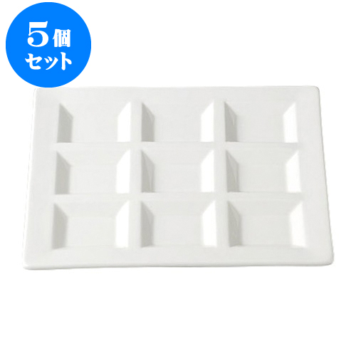 5個セット デリカウェア (強化)N.B九ツ仕切パレット皿 [21.3 x 21.3 x 1.2cm] 【強化 料亭 旅館 和食器 飲食店 業務用】