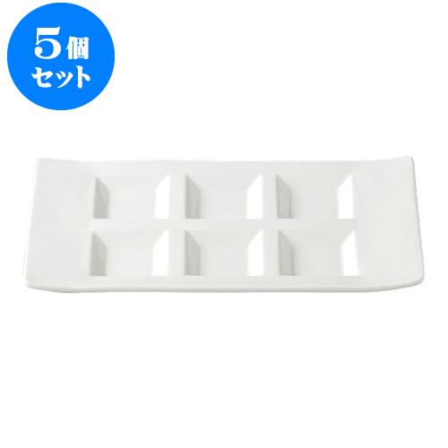 5個セット デリカウェア (強化)N.B六ツ仕切パレット皿 [26.8 x 14.7 x 1.8cm] 【強化 料亭 旅館 和食器 飲食店 業務用】