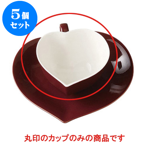 5個セット デリカウェア アシンメトリックハートコーヒー碗(ブラウン) [10 x 9 x 6cm] 【 料亭 旅館 和食器 飲食店 業務用】