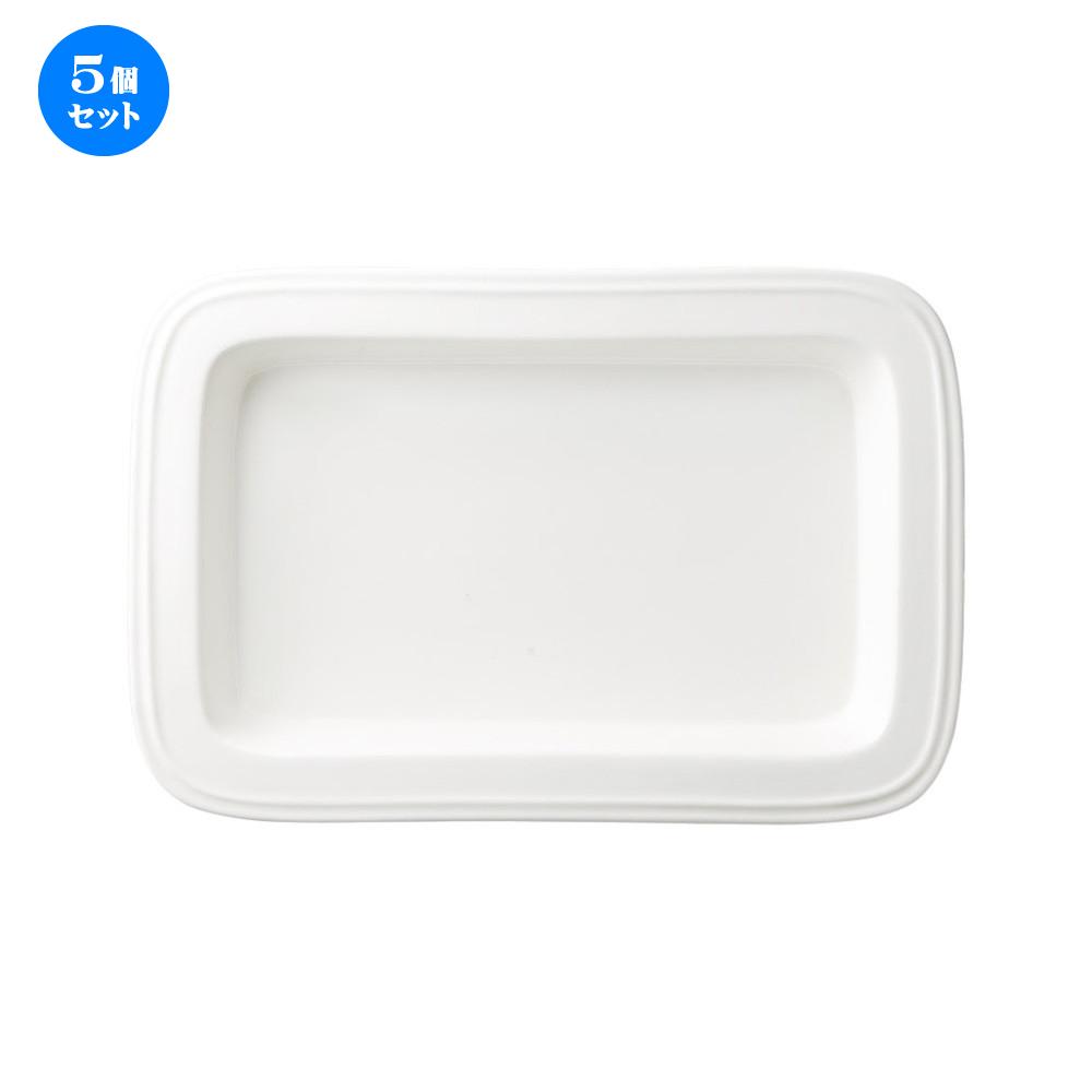 5個セット デリカウェア グランデバンケットフードパン22吋 [58 x 38.2 x 5.3cm] 【輸入品 料亭 旅館 和食器 飲食店 業務用】