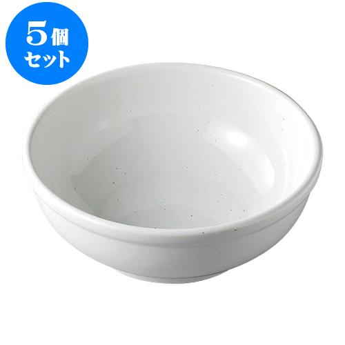 5個セット デリカウェア ミルク23cmボール [23.2 x 8.3cm] 【 料亭 旅館 和食器 飲食店 業務用】