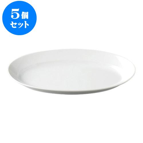 5個セット デリカウェア パエリア34cmプラター [35 x 19 x 4.2cm] 【 料亭 旅館 和食器 飲食店 業務用】