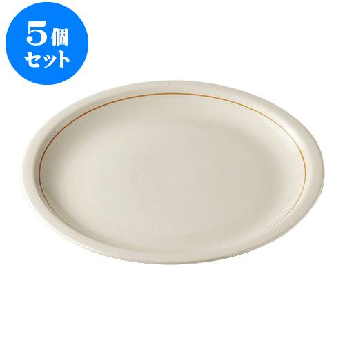 5個セット デリカウェア オレンジライン12吋チョップ皿 [32 x 3.1cm] 【 料亭 旅館 和食器 飲食店 業務用】