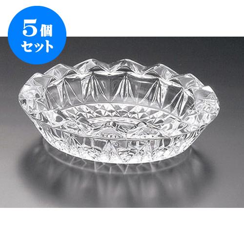 5個セット ガラス P05516グローリー灰皿 [21 x 21 x 5.5cm] 【 料亭 旅館 和食器 飲食店 業務用】