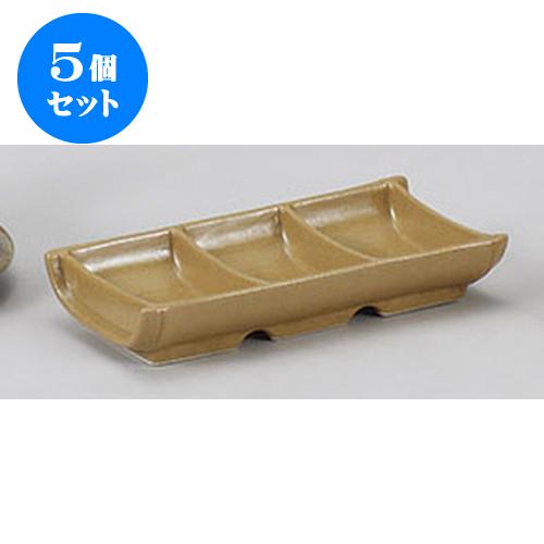 5個セット 鍋小物 有田焼竹型三品薬味入 [19 x 9 x 3cm] 【 料亭 旅館 和食器 飲食店 業務用】