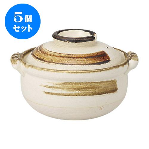 5個セット 雑炊鍋 むさしの雑炊鍋 [20 x 17.3 x 13cm] 【直火 料亭 旅館 和食器 飲食店 業務用】