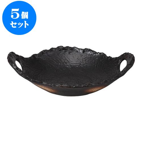 5個セット 陶板 黒6号民芸陶板 [24.3 x 18.8 x 6.8cm] 【直火 料亭 旅館 和食器 飲食店 業務用】