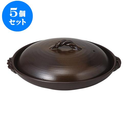 5個セット 陶板 灰釉10号蓋付陶板 [33.5 x 30.5 x 12cm] 【直火 料亭 旅館 和食器 飲食店 業務用】