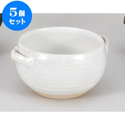 5個セット 耐熱食器 白釉シチューボール [17.5 x 13.3 x 8cm] 【土物 直火 料亭 旅館 和食器 飲食店 業務用】