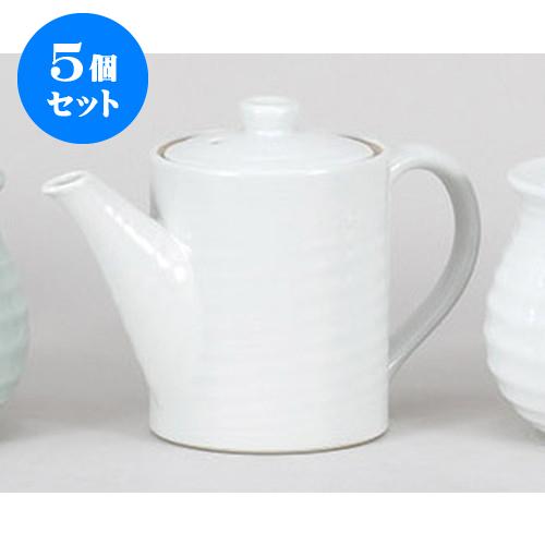 5個セット 鍋小物 白磁汁次 [22.5 x 11.2 x 15.5cm 1000cc] 【 料亭 旅館 和食器 飲食店 業務用】