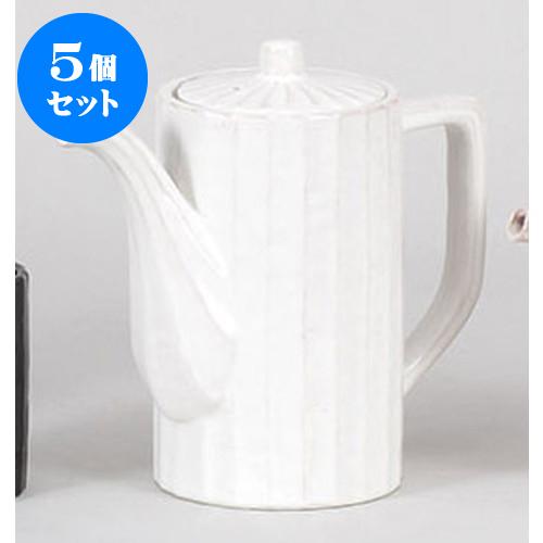 5個セット 鍋小物 粉引汁次(大) [10 x 16.5cm 900cc] 【 料亭 旅館 和食器 飲食店 業務用】