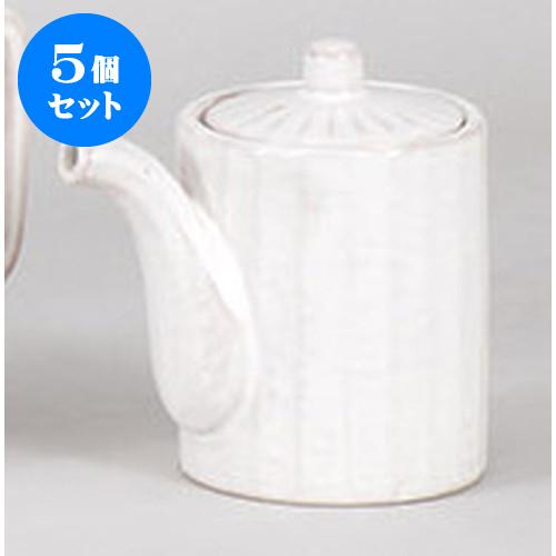 5個セット 鍋小物 粉引汁次(小) [7.6 x 9.2cm 250cc] 【 料亭 旅館 和食器 飲食店 業務用】