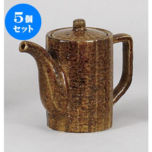 5個セット 鍋小物 飴汁次(中) [8.7 x 12.4cm 500cc] 【 料亭 旅館 和食器 飲食店 業務用】