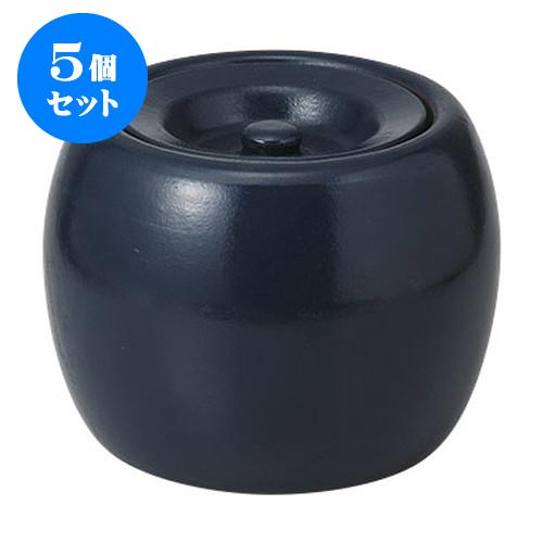 5個セット コンロ 火消ツボ(小) [21 x 17cm] 【土物 料亭 旅館 和食器 飲食店 業務用】